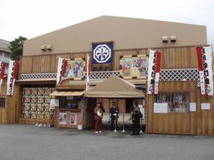 Nakamuraza