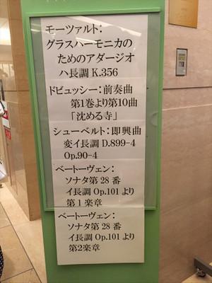 20170618_163738_r