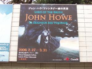 JohnHowe